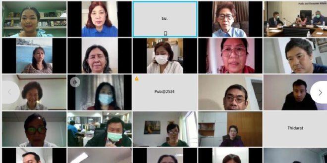 ประชุมภาคประชาชน ครั้งที่ 3/2564 ปีงบประมาณ พ.ศ. 2564 เมื่อวันที่ 19 พฤษภาคม 2564 (ประชุมทางไกลออนไลน์ ผ่านโปรแกรม Cisco WebEx)